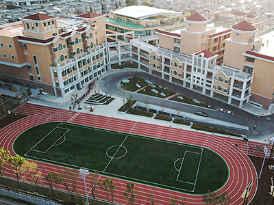 Hsinchu Campus