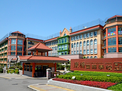 Qingshan Campus